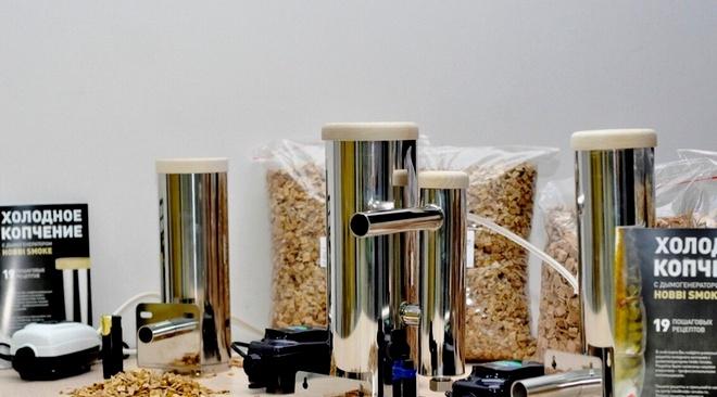 модели дымогенератора hobbi smoke