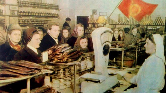балык в советское время