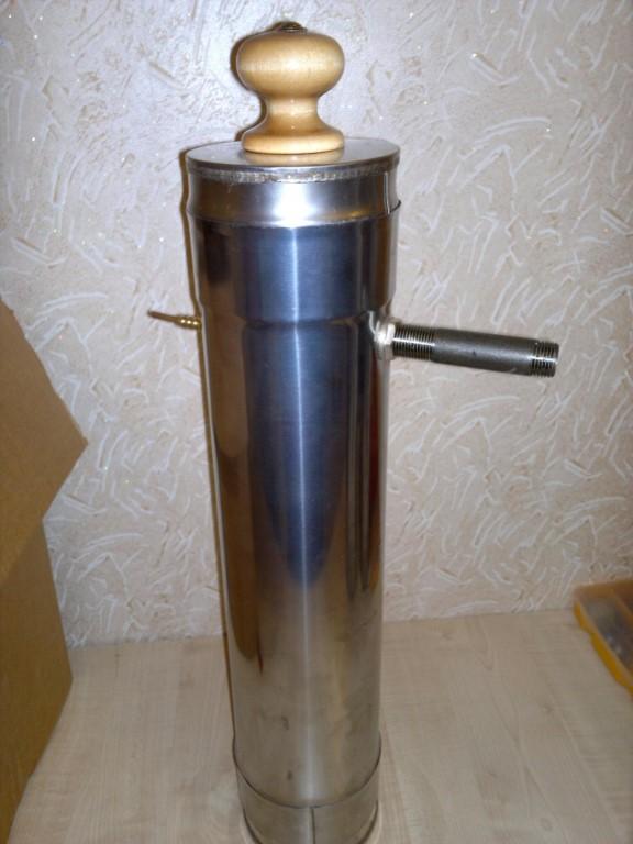 Дымогенератор из нержавейки