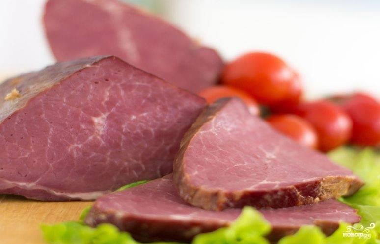варено-копченое мясо