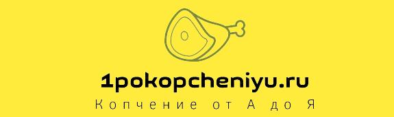 1pokopcheniyu.ru