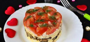Салат «Любимый муж» с помидорами и шампиньонами